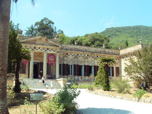 MUSEO NAPOLEONICO – PALAZZINA DEI MULINI